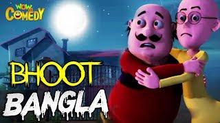 Motu Patlu  EP20B | Bhoot Bangla | Funny Videos For Kids | Wow Kidz Comedy