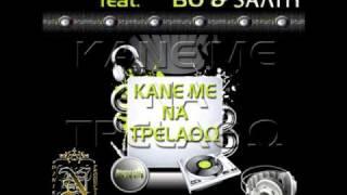 DJNIKOS feat. BO & Kristina Salti - KANE ME NA TRELATHO (Zoél´s Remix) + Lyrics