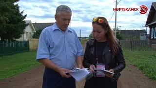 Одна из бед России в Карякино