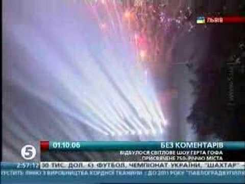 Lviv 750 Years Celebration, Ukraine