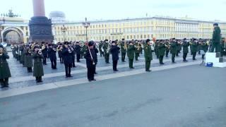 Сводный оркестр Санкт-Петербургского гарнизона исполняет военные марши