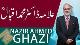 Subh E Noor | Dr Allama Muhammad Iqbal (RA) | Nazir Ahmed Ghazi | 9 Nov 2018 | Headlines | 92NewsHD