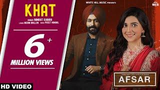 Khat (Official Video) Nimrat Khaira   Tarsem Jassar   Preet Hundal   AFSAR   Rel 05 Oct