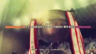 Haikyuu AMV - Karasuno Vs Shiratorizawa