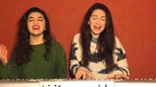 How Great is Our God - Chris Tomlin (cover) by Haven Avenue