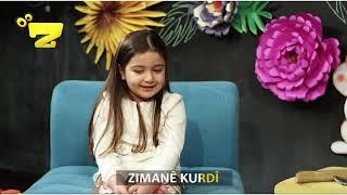 Zarok TV - Yarîn û Şêrko| ZIMANÊ KURDÎ