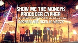 [日本語字幕] SMTM6 PRODUCER CYPHER Bizzy Tiger JK