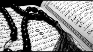 Hafiz Aziz Alili - Kur'an Strana 242 - Qur'an Page 242