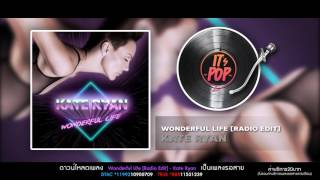 Wonderful Life (Radio Edit) - Kate Ryan [OFFICIAL AUDIO]