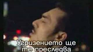Notis Sfakianakis - Soma Mou (с BG превод)