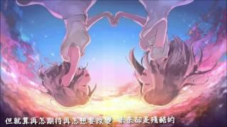 【中文字幕】キミノヨゾラ哨戒班 歌ってみた【柊南】