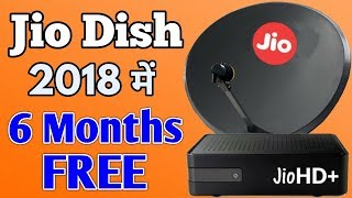 JIO DTH OFFER LAUNCH DATE  | All Leaks and Expected Price