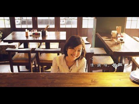 【小時光麵館】第四話 陽光佐夏威夷炒麵-甚麼料理? 讓女兒笑了,卻讓父親哭了? - YouTube