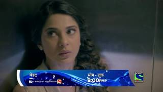 Beyhadh Episode on Monday to Friday @ 9 PM - Promo width=