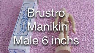 Brustro Manikin Male 6 inchs