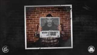 Wisdom - Απ'το υπόγειο στο απόγειο feat. Dj Micro
