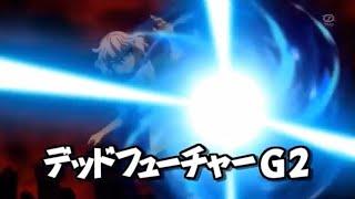 Inazuma Eleven GO Chrono Stone Dead Future G2