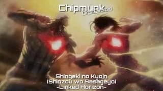 Chipmunk • Shinzou wo Sasageyo by Linked Horizon • Shingeki no Kyojin 2 Opening