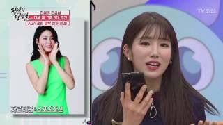 ZN phone call to Seolhyun