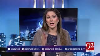 Night Edition - 27 January 2018 - 92NewsHDPlus