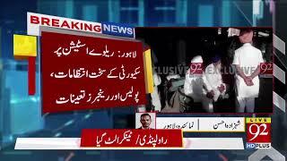 Sikh pilgrims return home after Baisakhi celebrations in Pakistan - 21 April 2018 - 92NewsHDPlus