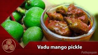 Vadu mango pickle Recipe | Azhaikalam Samaikalam