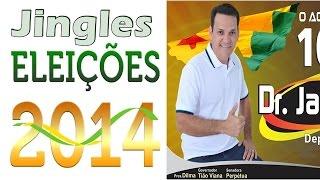 Jingle 2014 - Paródia Evangélica Pode Chorar - Suellen Lima