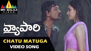 Vyapari Video Songs | Chatu Matuga Video Song | S.J Surya, Tamanna | Sri Balaji Video width=