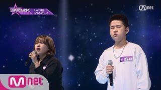 SUPERSTARK 2016 [5회] 김영근&이지은 - ′사랑 그렇게 보내네′ 자정음원공개 161020 EP.5 width=