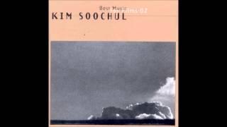 김수철 - 태양을 향하여 (1987)