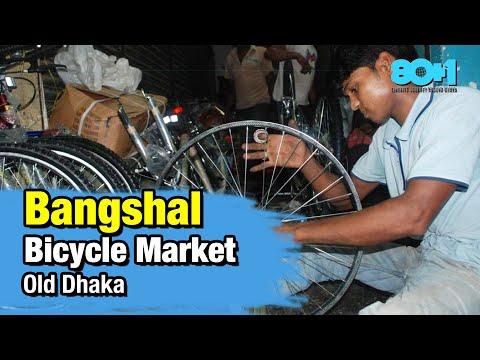 Bangshal Market