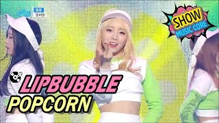 [HOT] LIPBUBBLE - POPCORN, 립버블 - 팝콘 Show Music core 20170415