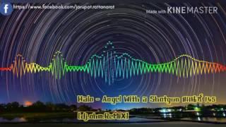 Halo - Angel With a Shotgun แดนซ์ [145 bpm] - [ dj.ohm.ReMiX]