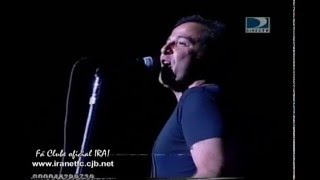 Ira! - Casa de Papel - Jethro Tull Night - 2000