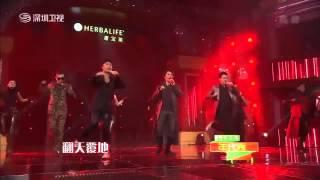 2014深圳春晚 亂世巨星 陳小春 鄭伊健 謝天華 錢嘉樂 林曉峰