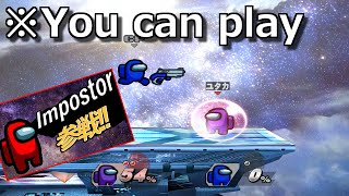 Among Us Joins the Super Smash Bros. Battle in a Fanmade Mod