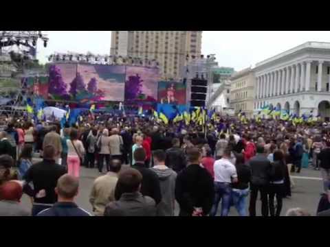Victory Day Celebration Kyiv