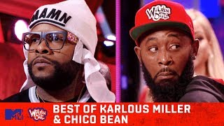Name A Better Duo Than Chico Bean & Karlous Miller… I'll Wait 🎤 | Wild 'N Out | MTV