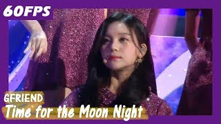 60FPS 1080P | GFRIEND - Time for the Moon Night, 여자친구 - 밤 Show Music Core 20180512