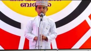 RSC Oman national sahityolsav 2016 kadha parayal sinan son of yusuf baqawi al hail