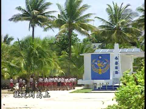 公共電視 我們的島 ─ 國境之南 - YouTube