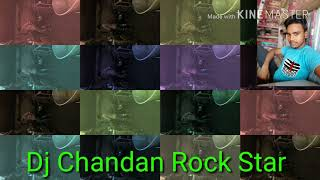 Sajna Banebai Kahi Ke Pagal Bana Ke Gel - 2 (DJ Chandan Rock Star.mp3