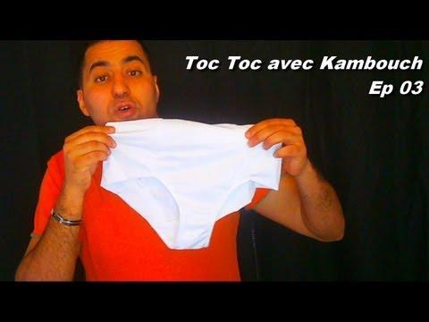 Toc Toc avec kambouch Ep 03 (دق دق مع كمبوش (واش نسبقوا المجازين و لا موازين