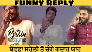 REPLY TO BEWAFA TU - GURI | SATTI DHILON | LATEST PUNJABI SONGS 2018 | FUNNY REPLY | YAAR MALVAIYE