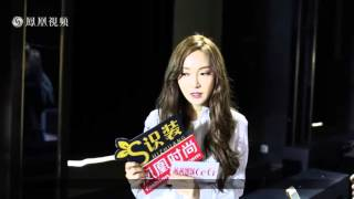 Jessica interview with Fashion.Ifeng