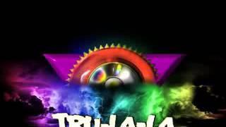 Tru-La-La - A Don Ata