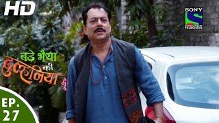 Bade Bhaiyya Ki Dulhania - बड़े भैया की दुल्हनिया - Episode 27 - 23rd August, 2016 width=