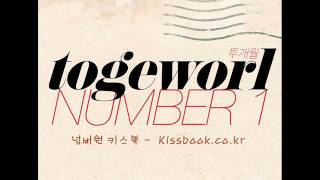 togeworl(투개월) - Number1   [가사첨부]