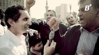 باسم يوسف و حلقة خاصة في ميدان التحرير يوم جمعة التطهير