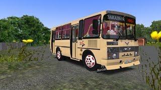 Автобусы Для Omsi Паз